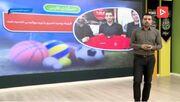 ویدیو  از تمدید وحید امیری با پرسپولیس تا میزبانی عربستان در مراحل پایانی لیگ قهرمانان آسیا