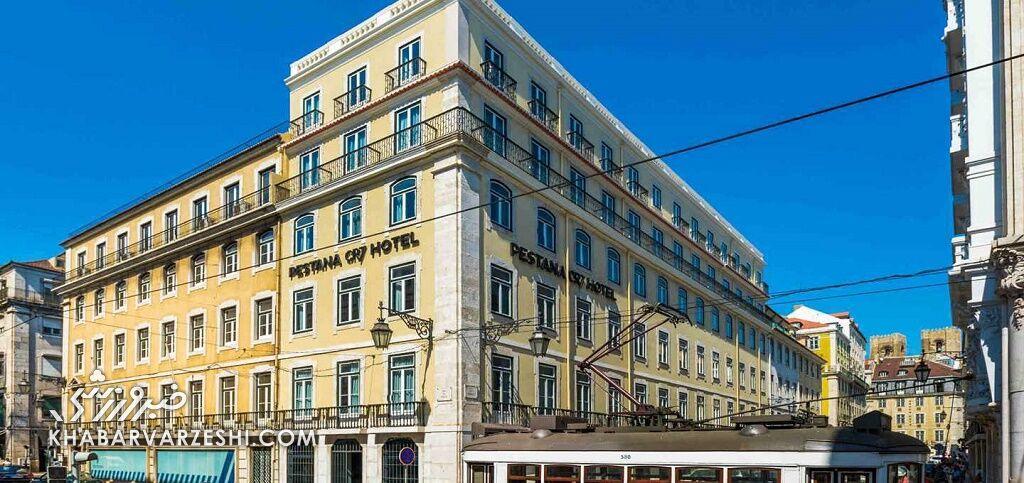 هتلهای کریستیانو رونالدو (لیسبون)