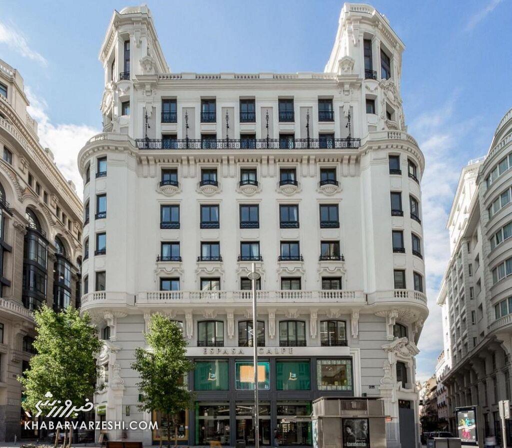 هتلهای کریستیانو رونالدو (مادرید)