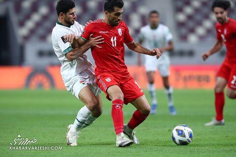 وحید امیری؛ عراق - ایران