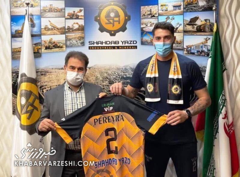 بازیکن تیم ملی آرژانتین به تیمی در یزد پیوست!