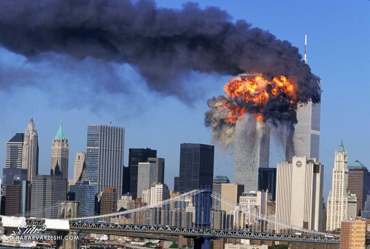 حمله تروریستی 11 سپتامبر 2001