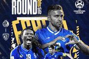 عکس| رونمایی از پوستر AFC برای دیدار استقلال مقابل الهلال