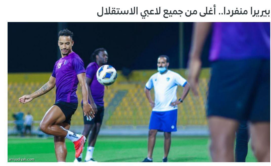 ریخت و پاش به سبک سعودیها/ ستاره جدید الهلال گرانتر از استقلال!