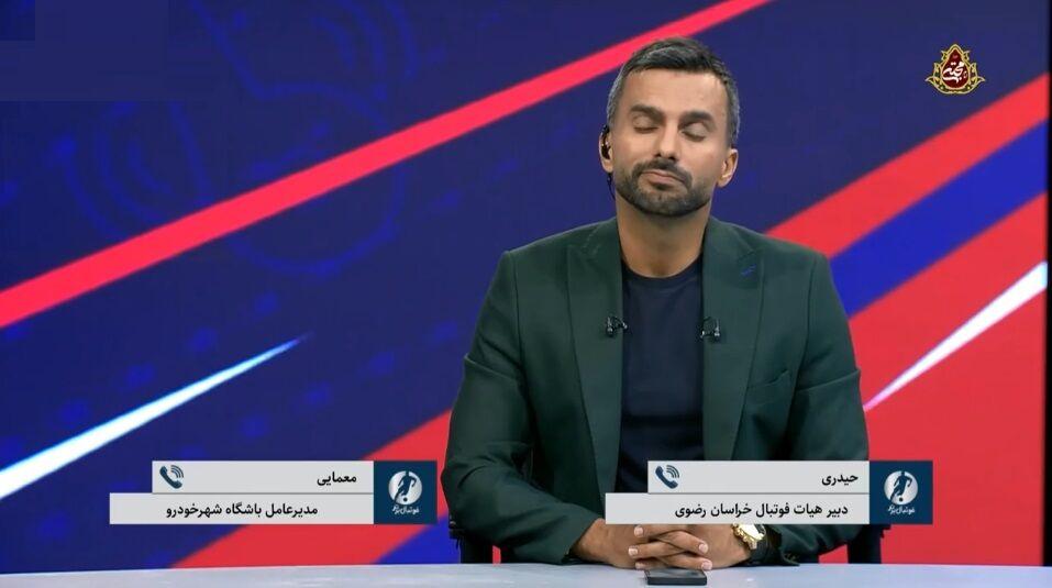 ویدیو  مناظره جنجالی مدیرعامل پدیده و دبیر هیات فوتبال خراسان