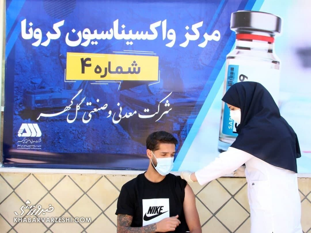 عکس| شاگردان قلعهنویی واکسن کرونا زدند