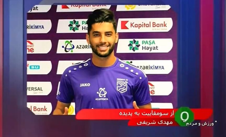 ویدیو| آخرین اخبار نقل و انتقالات فوتبال ایران