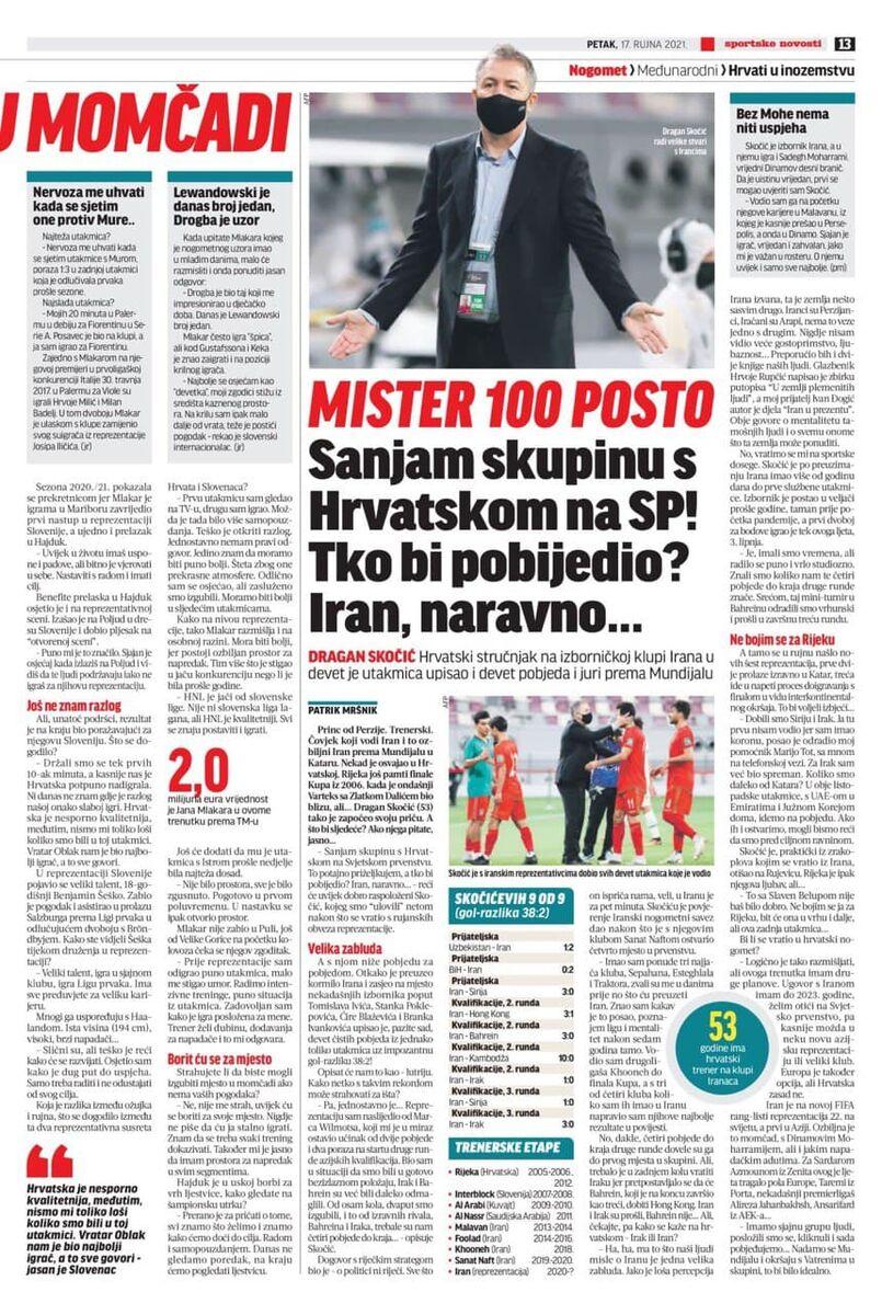 آرزوی عجیب اسکوچیچ؛ امیدوارم به جام جهانی صعود کنیم و با کرواسی همگروه شویم!/ ایرانیها به من اعتماد دارند