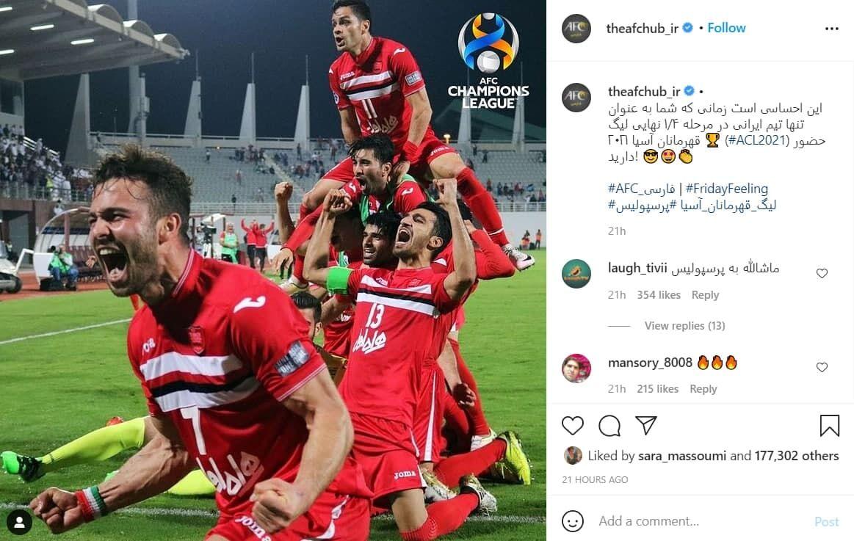 نگاه ویژه صفحه اینستاگرام فارسی AFC به پرسپولیسی ها بعد از حذف استقلال