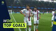 ویدیو  بهترین گل های هفته ششم لیگ یک فرانسه
