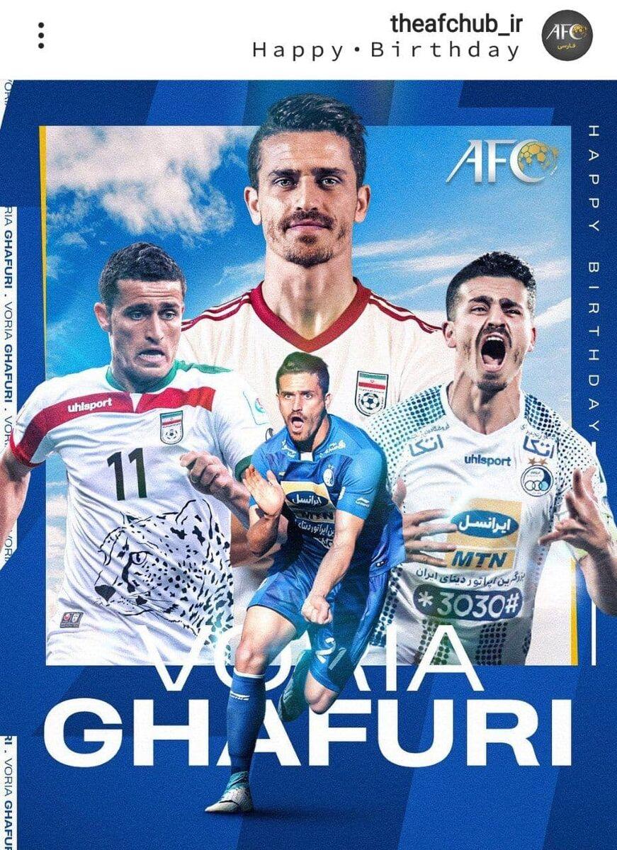 تبریک AFC به کاپیتان استقلال با ۴ عکس خاص