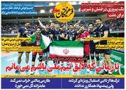 روزنامه فرهیختگان ورزشی| تا زمانی که لایق  تیم ملی باشم میمانم