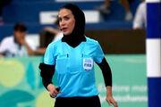تصاویر حضور داور زن ایرانی در فینال جام جهانی مردان