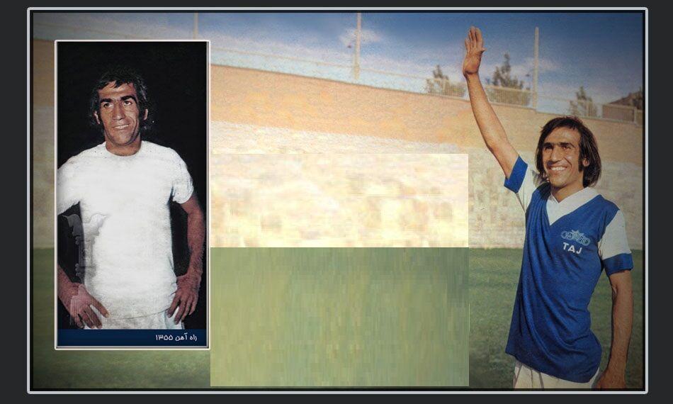در ۲۹ سالگی به من گفتند بازنشسته شو و از استقلال برو!/ عکس تاریخی سلطان استقلال