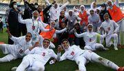 ویدیو  حال و هوای رختکن تیمملیبانوان پس از صعود به جام ملتهای آسیا