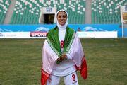 تمجید AFC از کاپیتان تیم ملی زنان ایران/ طاهرخانی یک رهبر واقعی و پیشروی تیمش بود