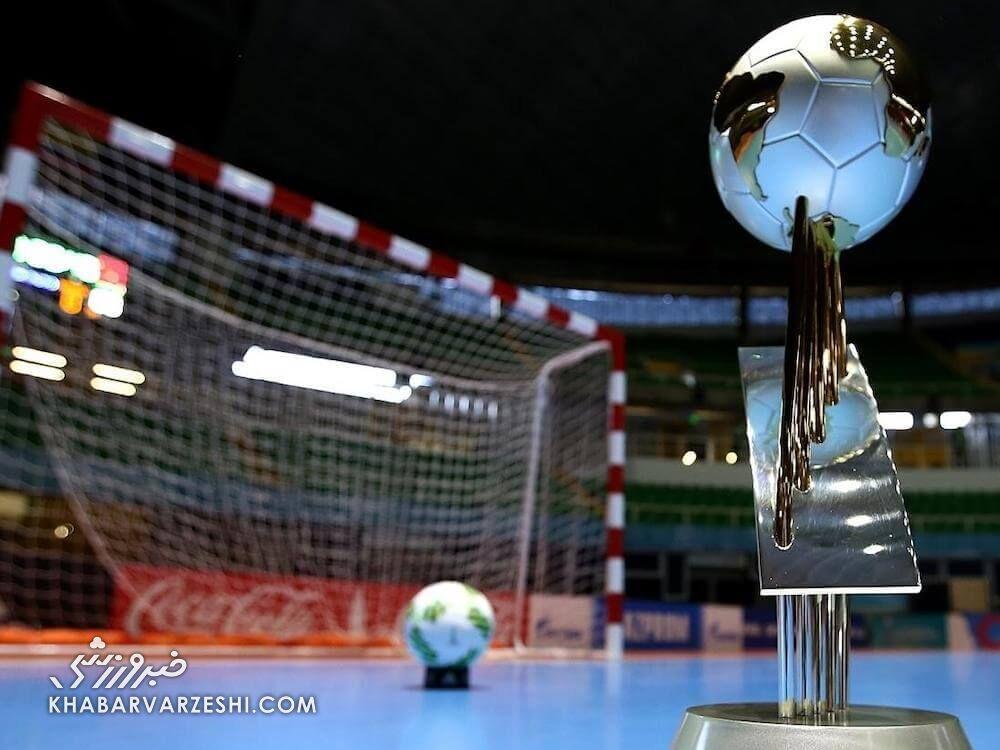 ابهامات نامه ایران به فیفا برای میزبانی جام جهانی