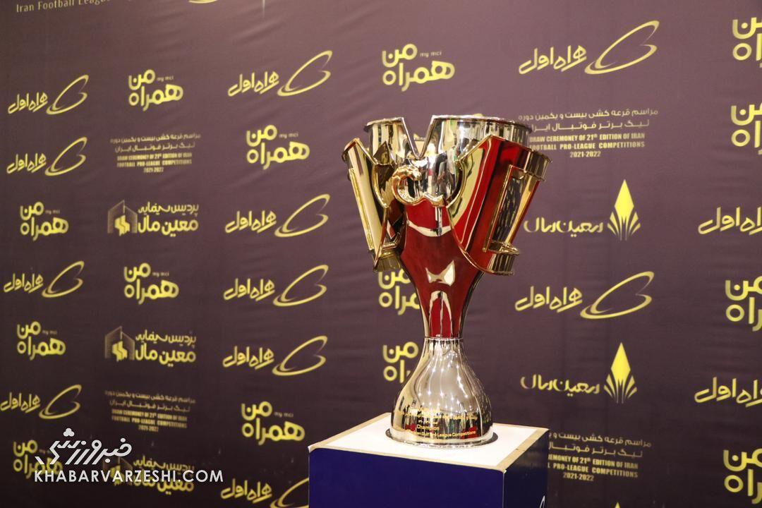 اعلام برنامه هفته های اول و دوم لیگ برتر/ پرسپولیس غایب بزرگ افتتاحیه
