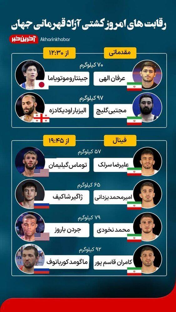 ساعت دیدارهای مهم ۴ فینالیست ایران در رقابتهای جهانی کشتی