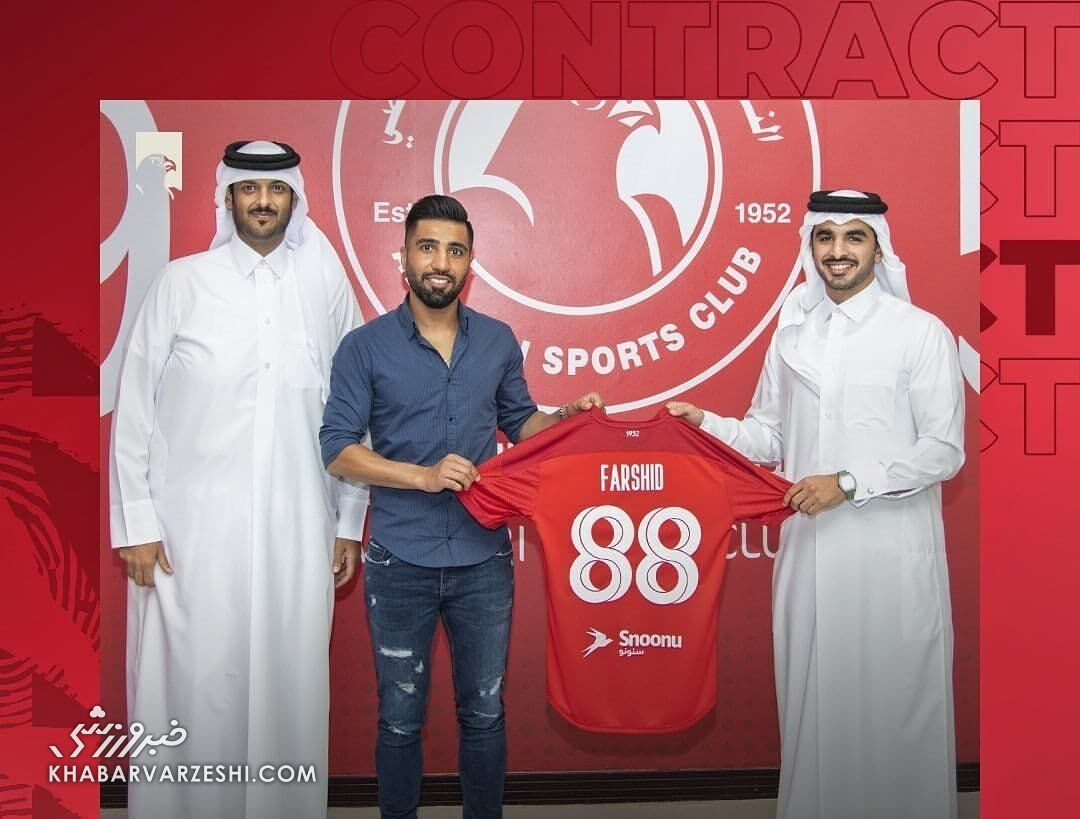 فرشید اسماعیلی در العربی قطر