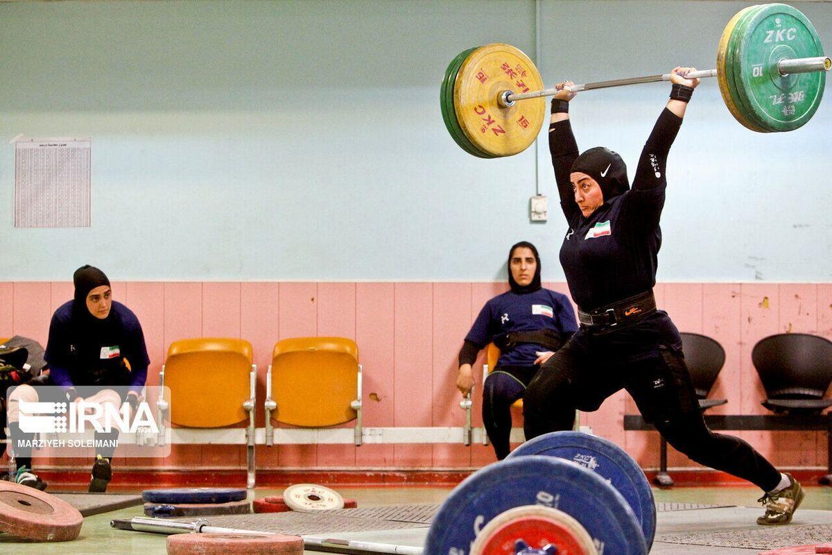وزنه برداری بانوان ایرانی