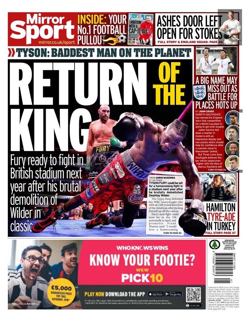 روزنامه اکسپرس| بازگشت پادشاه