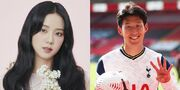 شایعه رابطه ستاره کرهای با خواننده معروف قوت گرفت/ تصاویری که جنجالی شد