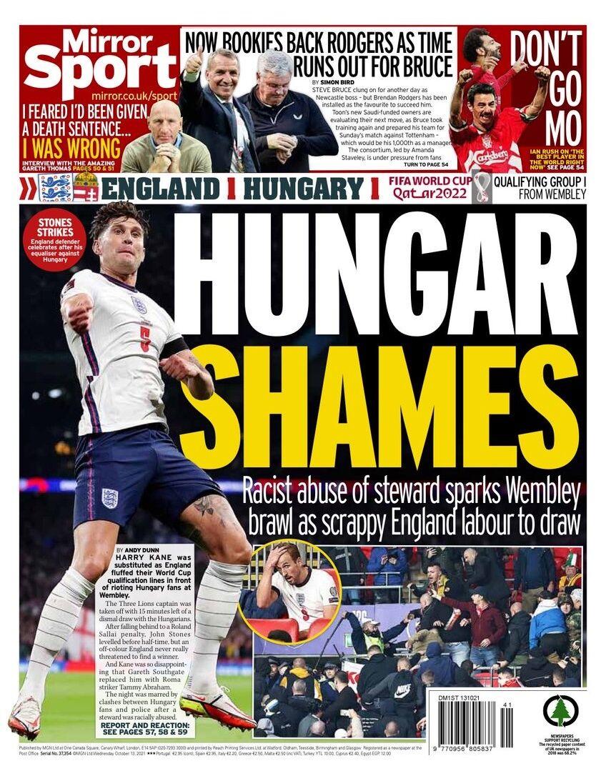 روزنامه میرر| شرمندگی مجارها