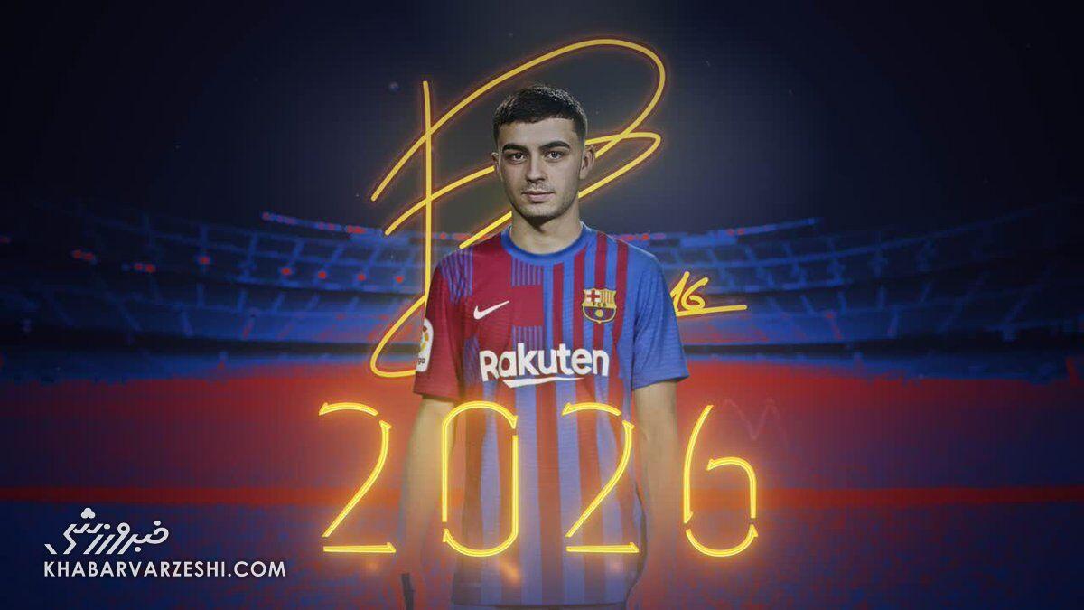 تمدید قرارداد پدری با بارسلونا
