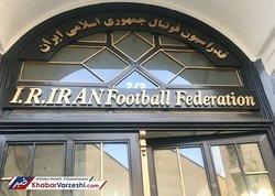 راهیان کرمانشاه، تمام حساب های فدراسیون فوتبال را مسدود کرد