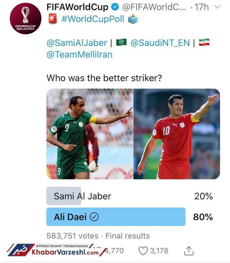 عکس| علی دایی - سامی الجابر؛ نتیجه نظرسنجی مشخص شد