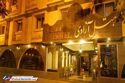 بمب نقل و انتقالات استقلال در هتل آزادی