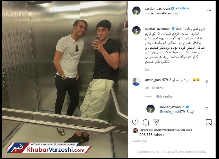 عکس| آخرین بازمانده از دوستان نزدیک سردار آزمون!