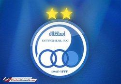 باشگاه استقلال کارهای صدور مجوز حرفهای را انجام داد