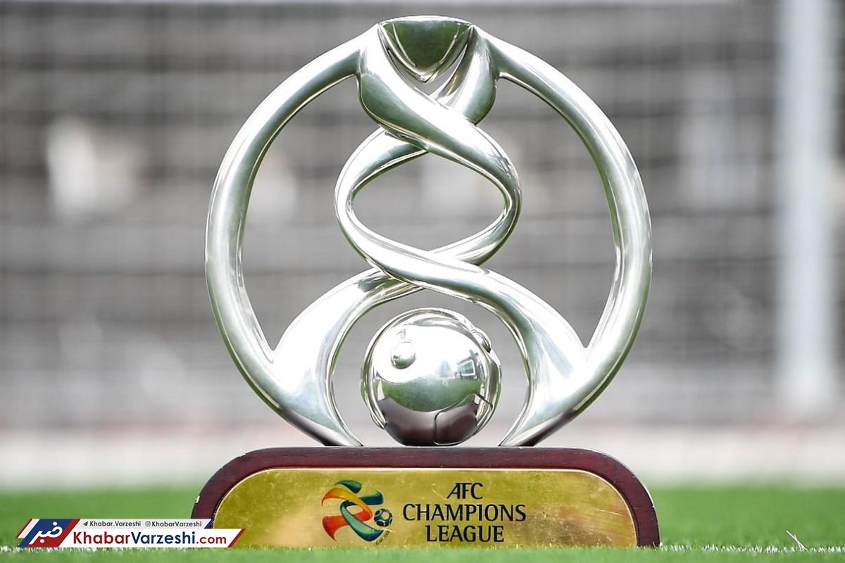 شرقیها هم برای لیگ قهرمانان آسیا به قطر میروند