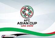 بحران عجیب برای میزبان جام ملتهای آسیا