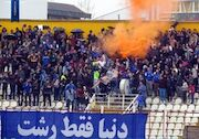 ویدیو| انفجار مهیب در سکوهای یک تیم در لیگ دو