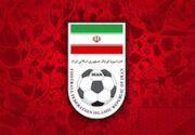 پیام تبریک فدراسیون فوتبال به روزنامه خبرورزشی