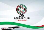 AFC اصول رفتاری در جام ملتها را اعلام کرد