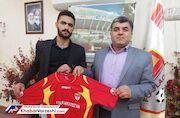 بازیکن سابق ملوان به فولاد خوزستان پیوست