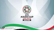 معرفی داور افتتاحیه جام ملتهای آسیا