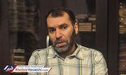 صحبتهای عجیب کارگردان سینما درخصوص برد ایران مقابل یمن