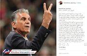عکس  ستایش آقای بازیگر از کارلوس کیروش؛ به ایران برنگرد!