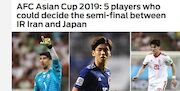 عکس  5 بازیکن تعیین کننده ایران و ژاپن از نگاه فاکس اسپورت