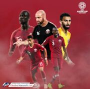 طرح| قطر در آستانه تاریخ سازی