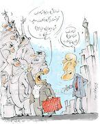 کارتون| زیدان در صف متقاضیان هدایت تیم ملی