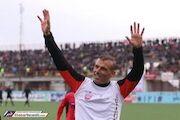 عکس| تبریک AFC به کاپیتان پرسپولیس