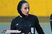 داوران ایرانی در رده بندی و فینال جام ملتهای بانوان اروپا