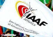 مجوز به ۲۱ دونده روسی برای شرکت در قهرمانی اروپا
