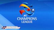 برنامه کامل زمان و مکان بازیهای لیگ قهرمانان آسیا